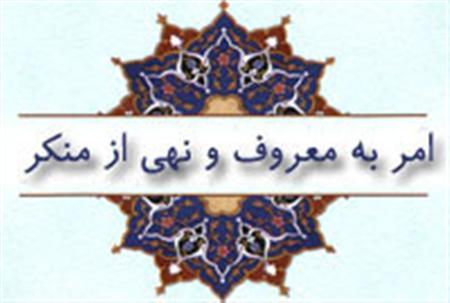 نهی از منکر در سیره حضرت زهرا(س)