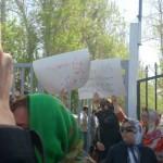 تجمع اعتراض آمیز باغ سیب مهرشهر
