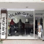 بوتیک لباس فروشی داعش
